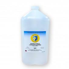 HealthShield™ - Sanitizer Jug 128oz. (1 Gal)